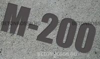 М-200 Растворы для стяжек полов (пескобетон)