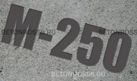 М-250 Растворы для стяжек полов (пескобетон)